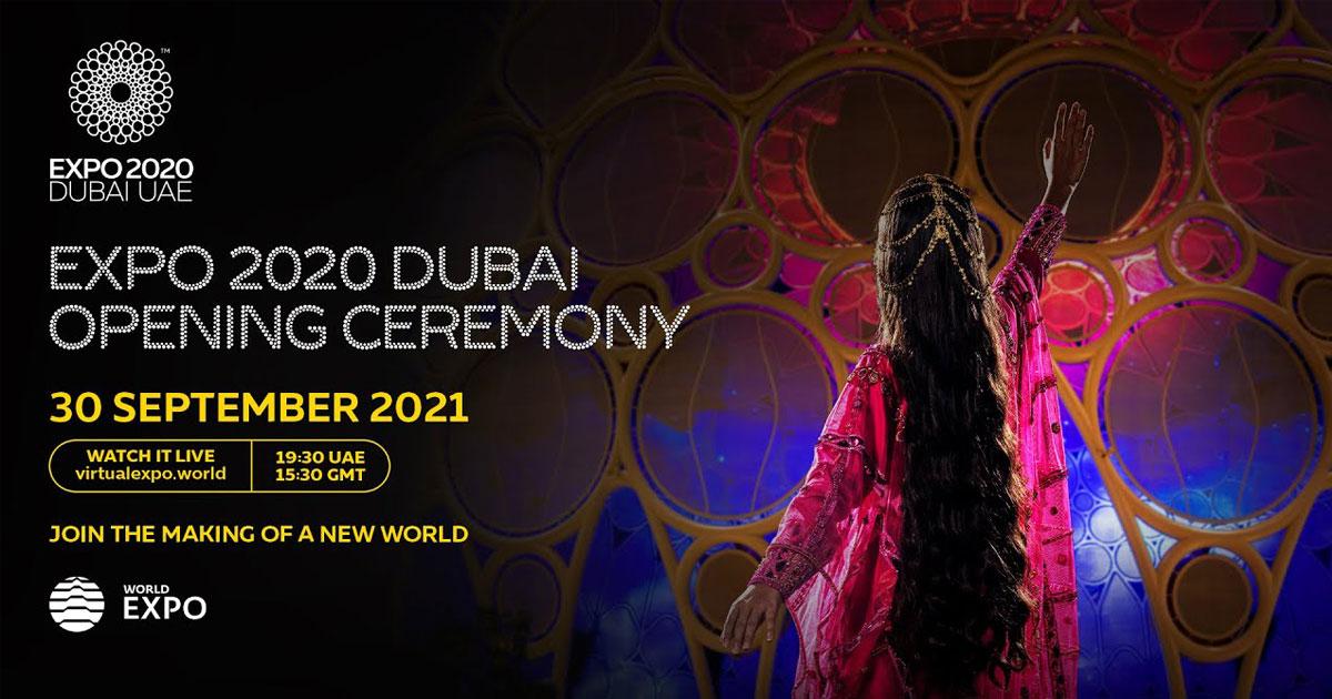 حفل الافتتاح الرسمي لإكسبو 2020 دبي